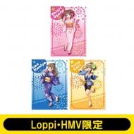 「アイドルマスターシンデレラガールズ」 クリアファイルセット(3枚1セット)【Loppi・HMV限定】