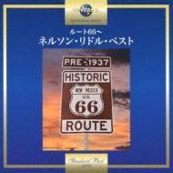 ルート66 〜ネルソン リドル ベスト