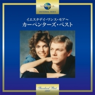 The Best Of The Carpenters 20th Century Masters The Millennium Collection