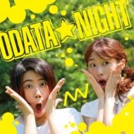 ODATA★NIGHT