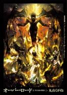 オーバーロード 12 聖王国の聖騎士 上