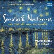 『ソナタと夜想曲〜19世紀ファゴットとピアノのための作品集』 ミシェル・ベテ、ジャンヌ・アミール