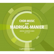 マドリガル形式の合唱曲集 アンサンブル・ポリフォニク