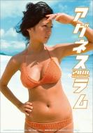 アグネス・ラム / 2018年卓上カレンダー