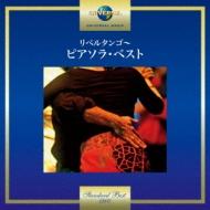 Libertango-favorite Works Of Piazzolla