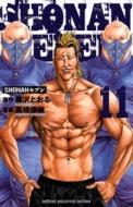 Shonanセブン 11 少年チャンピオン・コミックス