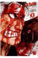 Dead Tube 8 チャンピオンredコミックス