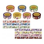 マスキングテープコレクション【全7種 ブラインド仕様】