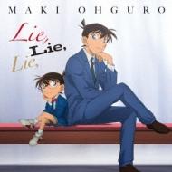 Lie,Lie,Lie, 【名探偵コナン盤】