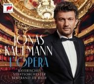 フランス・オペラ・アリア集 ヨナス・カウフマン、ベルトラン・ド・ビリー&バイエルン国立管弦楽団(デラックス・エディション)