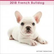 (ミニ)フレンチ・ブルドッグ / 2018年カレンダー