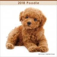 (ミニ)プードル / 2018年カレンダー