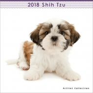 (ミニ)シー・ズー / 2018年カレンダー