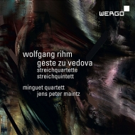 弦楽四重奏曲ト調、弦楽四重奏曲(1968)、エピローグ、他 ミンゲット四重奏団、イェンス=ペーター・マインツ