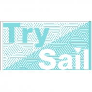 バスタオル / TrySail