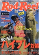 Rod and Reel (ロッド & リール)2017年 10月号