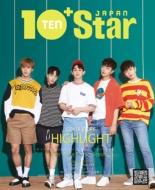 10 Asia+star 日本語版 8月27日発売号