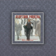Sostiene Pereira (オリジナル・サウンドトラック)