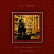 Symphony For Richard III (オリジナル・サウンドトラック)