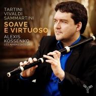 イタリア・バロックのリコーダー協奏曲集 アレクシス・コセンコ、レザンバサデュール