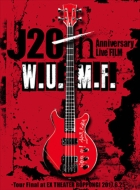 J 20th Anniversary Live FILM [W.U.M.F.] -Tour Final at EX THEATER ROPPONGI 2017.6.25- 【初回生産限定/SPECIAL BOX SET】 (Blu-ray+CD+PHOTO BOOK)