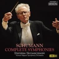 交響曲全集 スタニスラフ・スクロヴァチェフスキ&読売日本交響楽団(2CD)