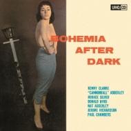 Bohemia After Dark (Uhqcd)