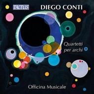 弦楽四重奏曲集 オフィチーナ・ムジカーレ(2CD)