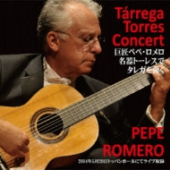 Tarrega Torres Concert: Pepe Romero