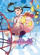 終物語 第六巻/まよいヘル【完全生産限定版】