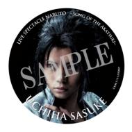 缶バッジ(うちはサスケ)/ ライブ・スペクタクル「NARUTO-ナルト-」〜暁の調べ〜