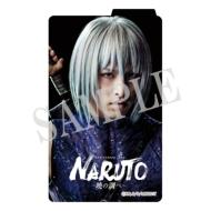 ICカードステッカー(鬼灯水月)/ ライブ・スペクタクル「NARUTO-ナルト-」〜暁の調べ〜