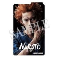 ICカードステッカー(重吾)/ ライブ・スペクタクル「NARUTO-ナルト-」〜暁の調べ〜