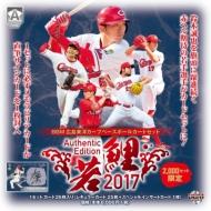 BBMベースボールカードセット 広島東洋カープAuthentic Edition若鯉 2017