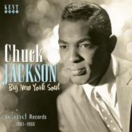 Big New York Soul 1961-66