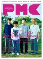 ぴあmusic Complex Vol.10 ぴあムック
