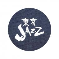デニム缶バッジ / 東京JAZZ 2017