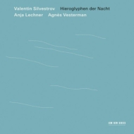 『夜のヒエログリフ〜チェロのための作品集』 アニヤ・レヒナー、アニエス・ヴェスターマン