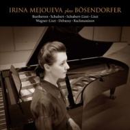 Irina Mejoueva plays Bosendorfer -Beethoven, Schubert, Wagner, Liszt, Debussy, Rachmaninov