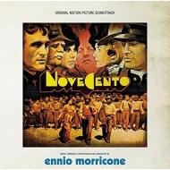 Novecento (ソリッド・レッド・ヴァイナル/180グラム重量盤)