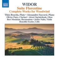 木管楽器のための作品全集 ティエス・ロールダ、アレッサンドロ・ソッコルシ、オリヴァー・パテイ、アレクセイ・オグリンチュク、他