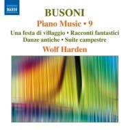 ピアノ作品集 第9集 ヴォルフ・ハーデン