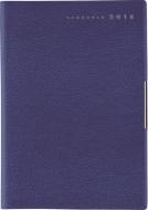 2018年版 No.241 フェルテ(R) 11