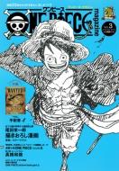 One Piece Magazine Vol.3 集英社ムック