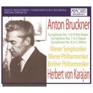 交響曲第8番(ベルリン・フィル、1966ステレオ)、第7番(ウィーン・フィル、1962)、第5番(ウィーン響、1954) ヘルベルト・フォン・カラヤン(4CD)