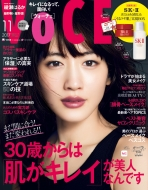 VOCE (ヴォーチェ)2017年 11月号