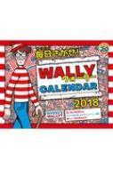 毎日さがせ! ウォーリーCALENDAR 2018 壁掛 インプレスカレンダー2018