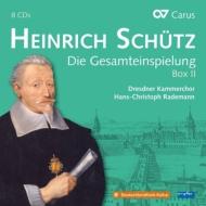 ハインリヒ・シュッツ作品集 第2集 ハンス=クリストフ・ラーデマン&ドレスデン室内合唱団(8CD)