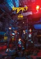 2nd Mini Album : Prism (CD+DVD)