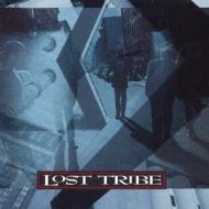 Lost Tribe: 失われた部族